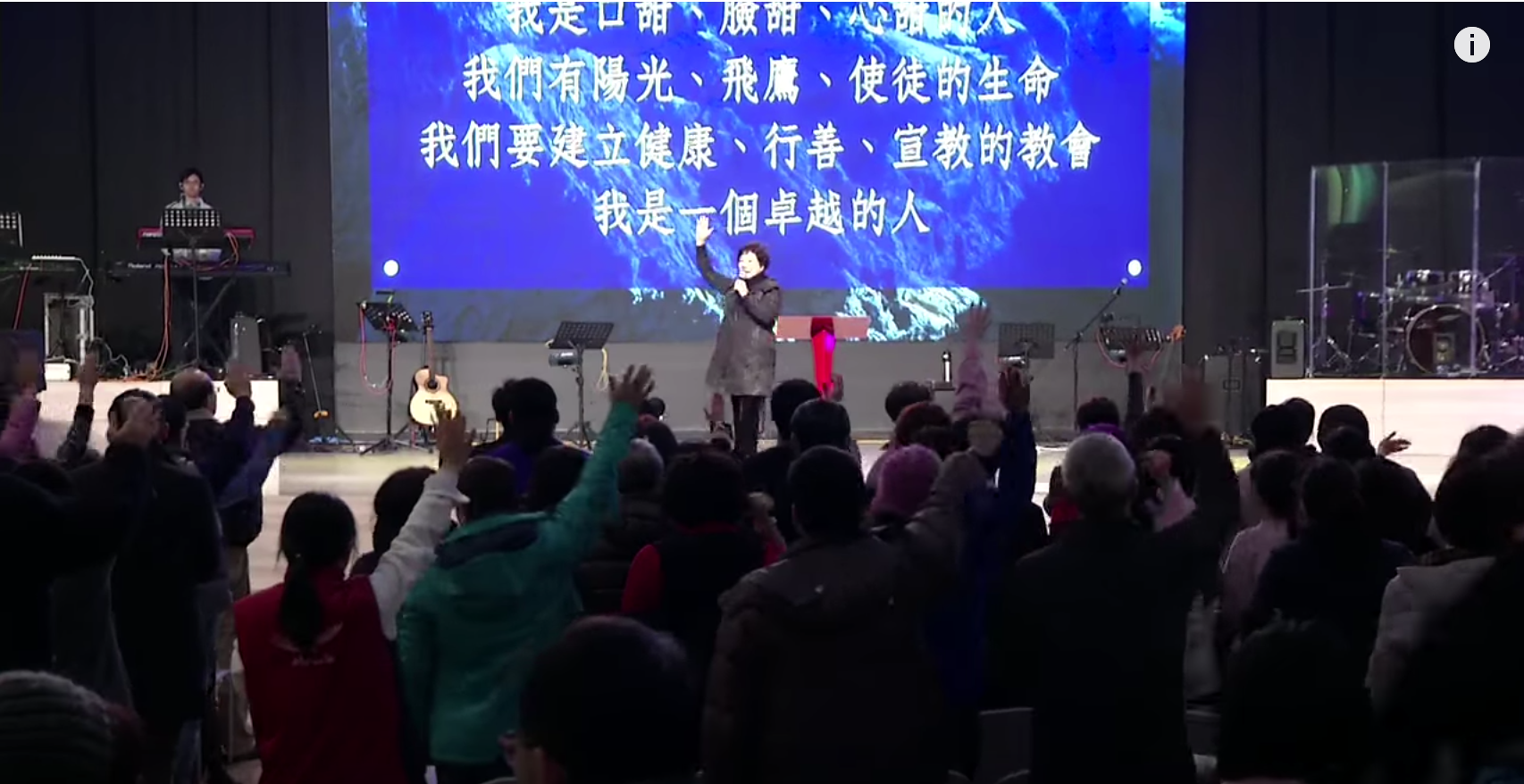 不一樣的2018,不一樣的「你」 !|陳耀欽牧師