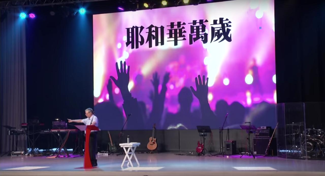 耶和華萬歲|張茂松牧師
